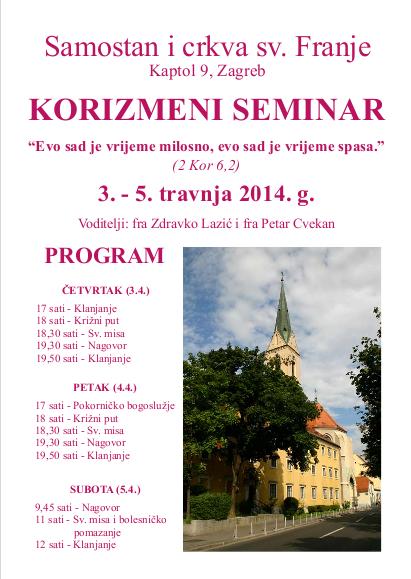 Korizmeni_seminar_2014