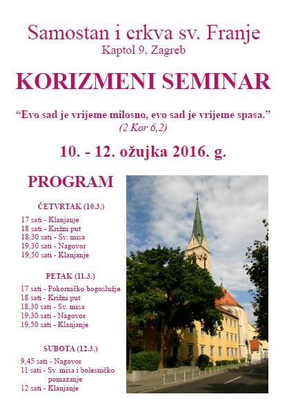 korizmeni-seminar-2016
